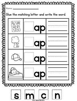 ap pattern words free ap word family word work free educational