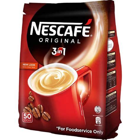 Nescafe Gold 3in1 20g X 10pcs nescafe 3 in 1 original instant coffee 50 s 19g