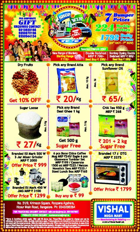 Home Furniture Design Ahmedabad vishal megamart sales deals discounts and offers