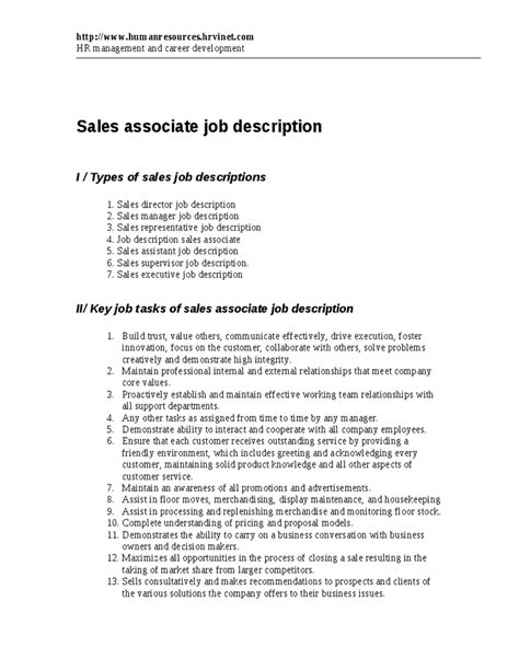 sales associate job description retail sales