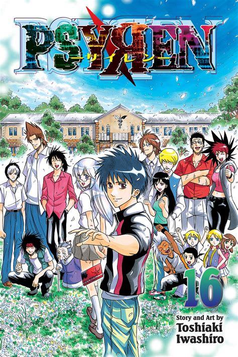 Psyren Vol 3 toshiaki iwashiro fresh comics