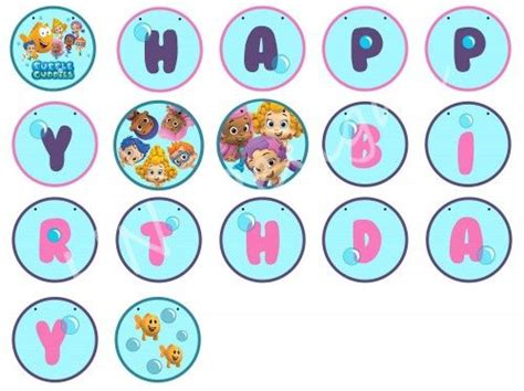 guppies birthday banner template guppies free printables 150000 120841 product 1298409789 thumb large jpg ideas