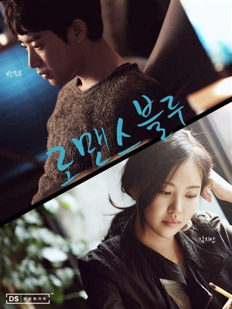 film drama romance romance blue korean drama 2015 로맨스 블루 hancinema