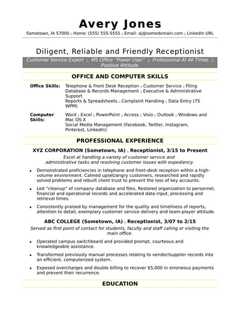 receptionist resume sle monster com