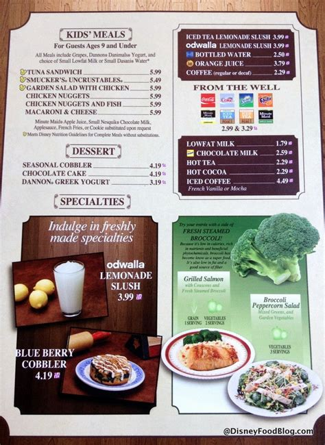 harbor house menu review iced tea lemonade slush at magic kingdom s columbia harbour house the