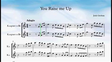 .download you raise me up violin 1 sheet music by josh groban