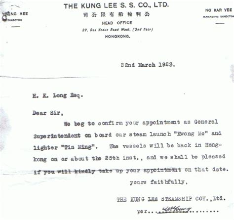 Employment Letter Sle Hong Kong Kung Steam Ship Company Ltd Harry Long S Personal Experience The Industrial History Of