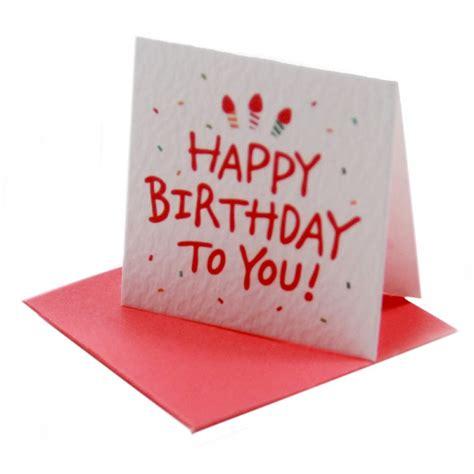 Happy Birthdays To You by Happy Birthday Card To You
