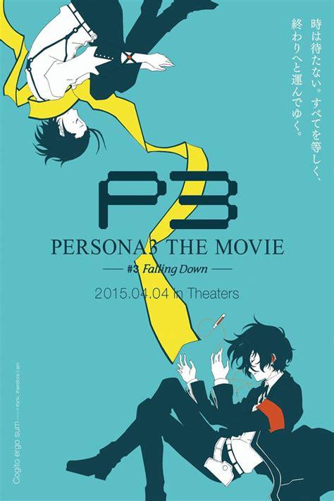 film anime ita persona 3 the movie 3 falling down sub ita download