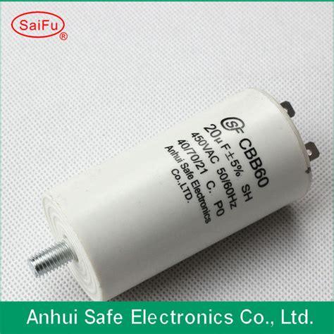 capacitor para motor de lavadora condensador de la lavadora condensador de la lavadora proporcionado por anhui safe electronics
