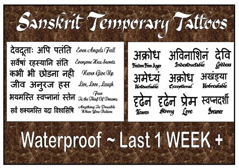tattoo quotes in sanskrit sanskrit script tattoo word quote temporary waterproof