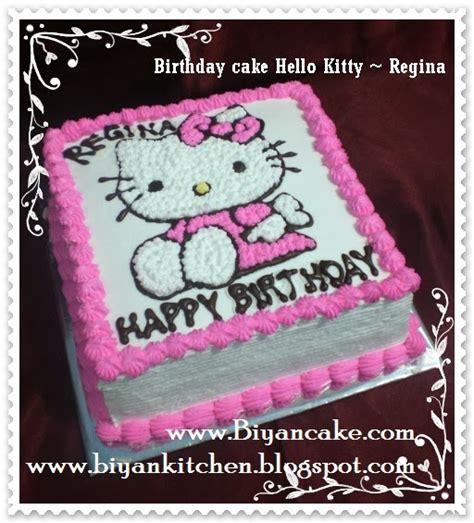 Balon Foil Kue Ulang Tahun Besar Cake Tart Happy Birthday Big Jumbo kue ultah 21 tahun search results calendar 2015