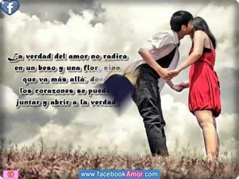 imagenes romanticas solo para enamorados postales romanticas para enamorados imagenes de amor youtube