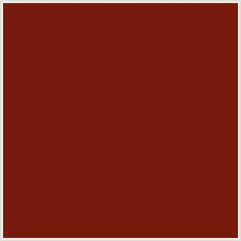 cooper color 771b0c hex color rgb 119 27 12 copper