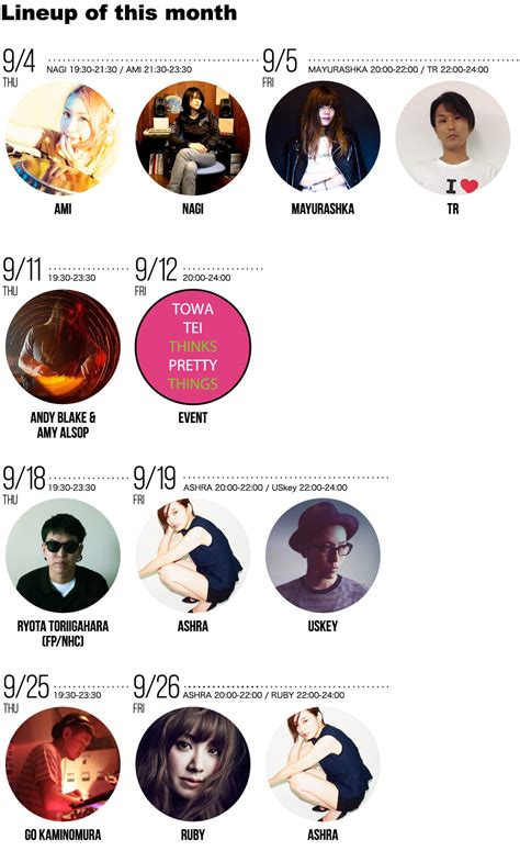 house 2014 music house music selector s 2014年9月 marunouchi house 丸の内ハウス