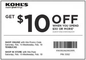 Kohl s 10 off 30 coupon free stuff finder