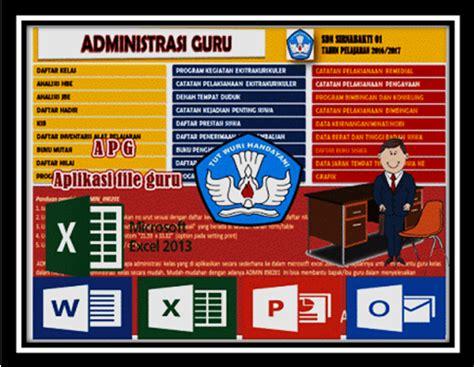 Software Kelas Go Smart And Kelas 6 Sd unduh aplikasi adminidtrasi guru kelas i ii iii iv v dan