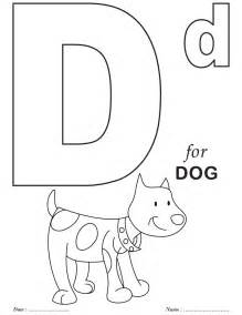 Galerry abc coloring pages free printable