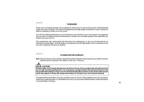 auto repair manual free download 2009 hyundai sonata lane departure warning 2009 hyundai sonata owners manual