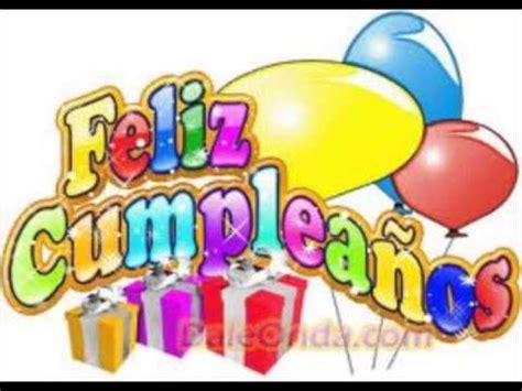 imagenes de feliz umpleaños cancion de cumplea 241 os prima youtube