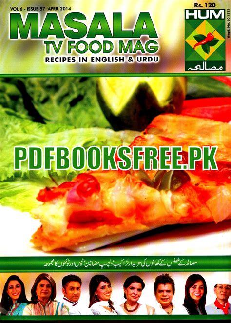 magazine pdf free masala tv food magazine april 2014 pdf free