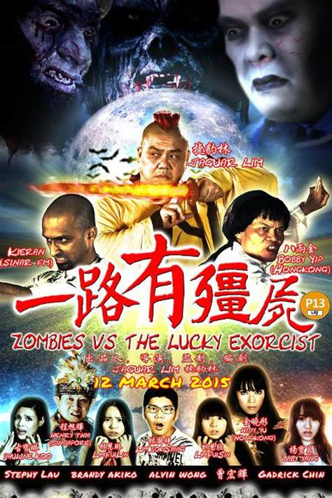 film malaysia zombie cinema com my zombies vs the lucky exorcist