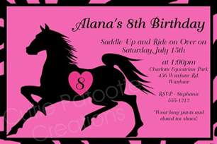 birthday invitations free printable horse birthday
