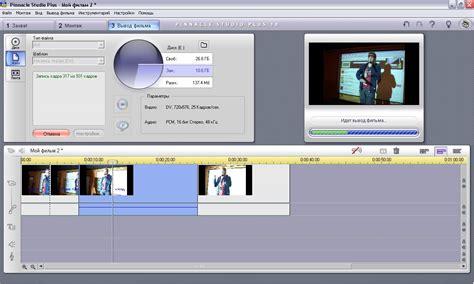 tutorial video pinnacle pinnacle studio 16 tutorial basic