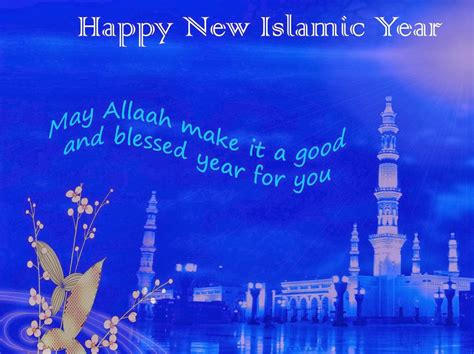 beautiful islamic  year  greeting pictures