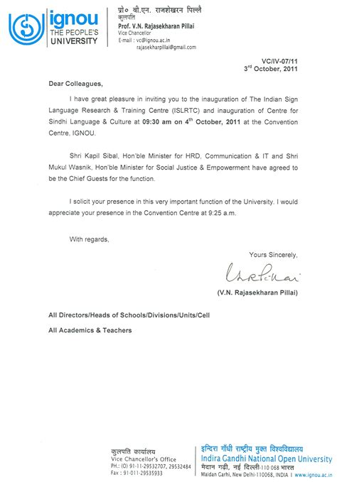 Invitation Letter For Inaugural Meeting Ignou Announcements Invitation Cards For Inauguration Of Centre For Sindhi
