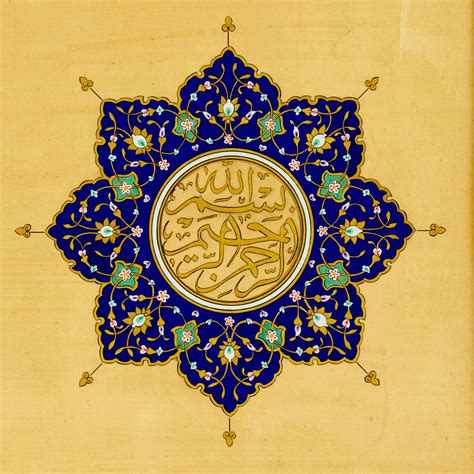 pattern in islamic art iconoclastic islamic art artist at work productions