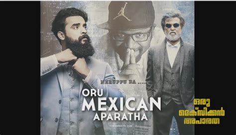 download mp3 from oru mexican aparatha tovino thomas oru mexican aparatha gets kabali
