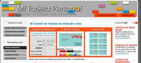 presentacion imagenes html gratis como crear mis tarjetas de presentacion online y gratis