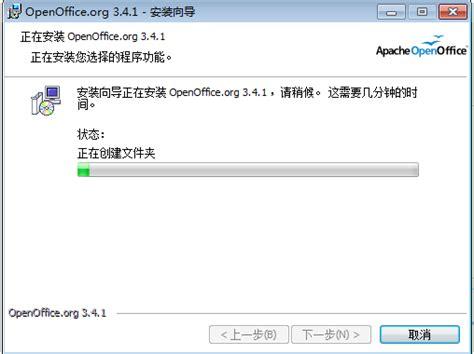 java pattern regex date java开发 模仿百度文库 openoffice2pdf 源码下载 hongten 博客园