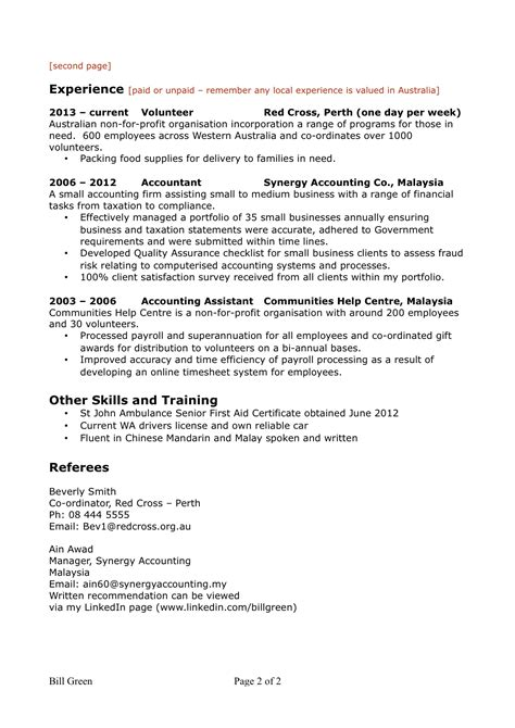 Resume Skills Dictionary Resume Dictionary Student Resume Template