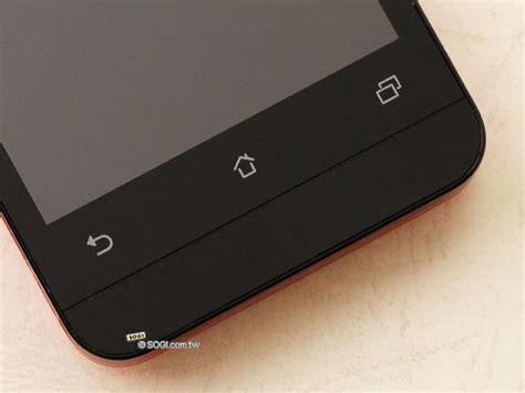 Hp Asus Zenfone A400cg asus zenfone 4 a400cg 價格 規格與評價 sogi手機王