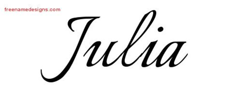 tattoo name julia julia archives page 2 of 2 free name designs