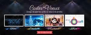 Amazing Horaire Electro Depot Rennes #3: Cartes-de-voeux-2014-gratuites.jpg