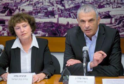 Banche Ebraiche by Israele In Banca Un Tetto Ai Compensi Moked