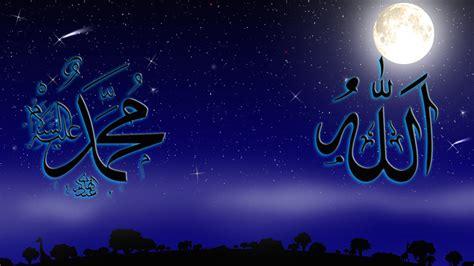 Kaligrafi Allah Muhammad 7 kumpulan gambar kaligrafi allah dan muhammad fiqih muslim