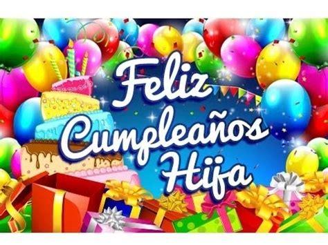 imagenes de feliz cumpleaños querida hija 161 feliz cumplea 209 os querida hija youtube