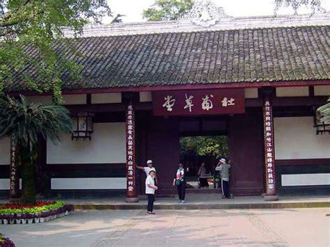 thatched cottage of du fu chengdu attractions chengdu