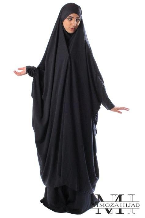 Clip Jilbab jilbab 224 clip deux pi 232 ces umm hafsa
