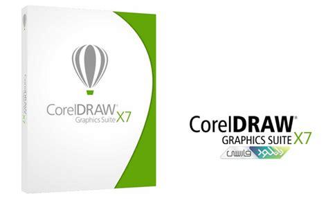 corel draw x7 indir coreldraw graphics suite x7 son s 252 r 252 m 32 64 bit indir