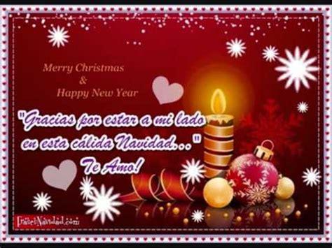 imagenes te quiero feliz navidad feliz navidad y prospero a 209 o nuevo 2015 mi amor te amo
