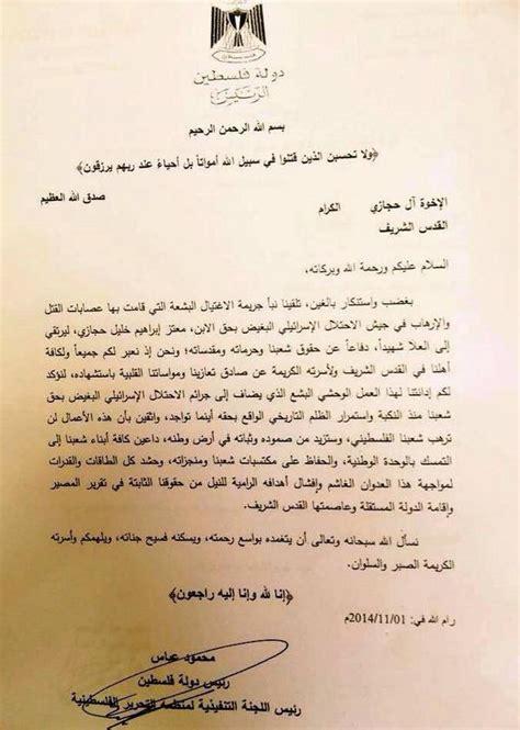 lettere di genitori ai figli la lettera di condoglianze ai genitori terrorista