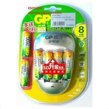 Baru Gp Bateries Ultra Aaa 2pcs Gp Original Di Lengkapi Hologram gp battery aaa price harga in malaysia bateri