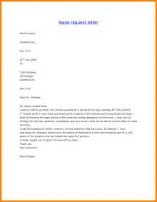 Business Letter Vacation Leave 8 Vacation Leave Letter Samples Employee Timesheet