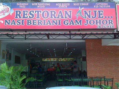 tempat makan sedap  malaysia  tempat makan sedap