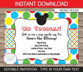 Free Mickey Mouse Template by 8 Best Images Of Mickey Mouse Invitation Template